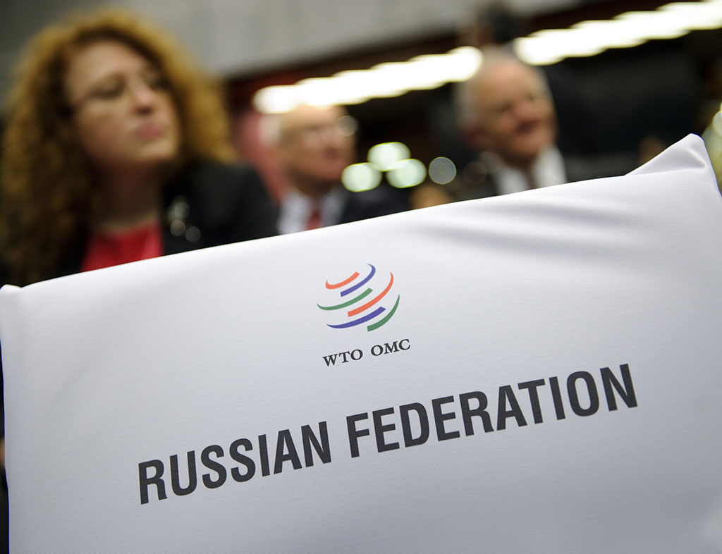 russia and the wto essay List of abbreviations gatt general agreement on tariffs and trade wto world trade organisation gdp gross domestic product cbr central bank of russia.