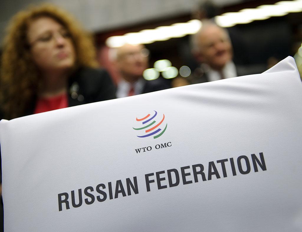 Значение ВТО для экономики России
