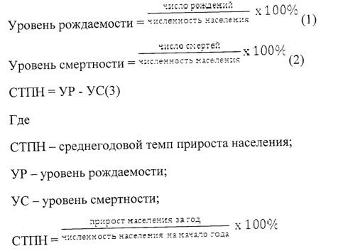00064-001